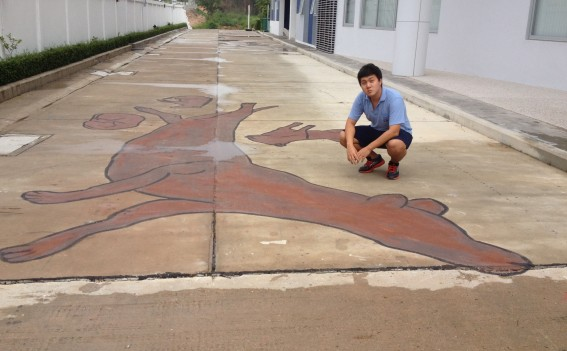Street View of Mural - Soi Dogs