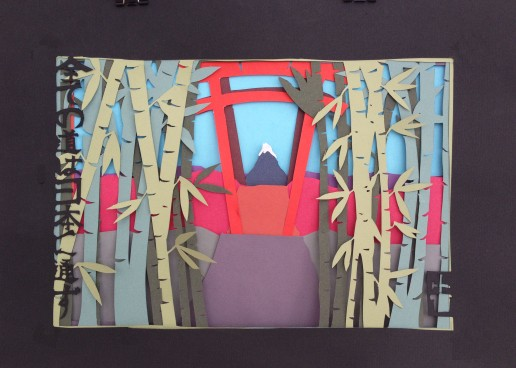 All Roads Lead to Fuji - Paper Cut